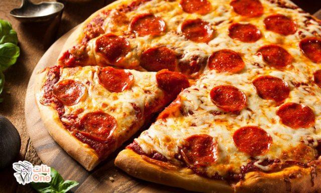 طريقة عمل البيتزا بكل أسرارها مثل المطاعم