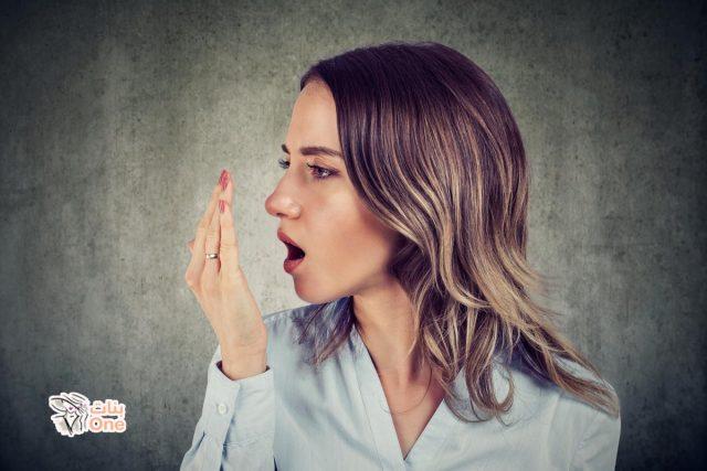 كيفية التخلص من رائحة الفم الكريهة