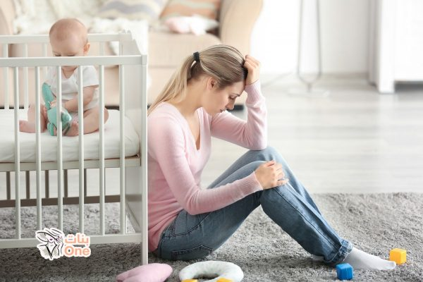 اكتئاب بعد الولادة أعراضه وأسبابه