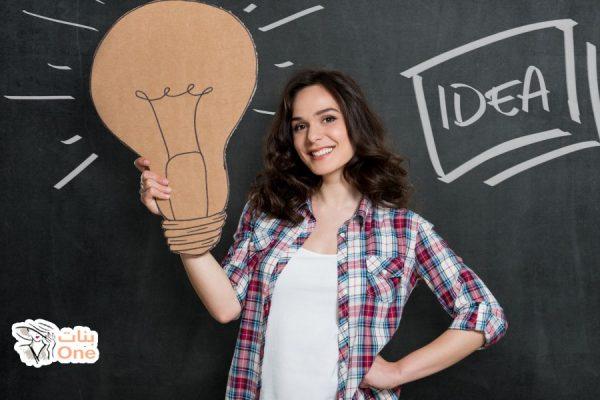 أفكار مشاريع صغيرة للنساء مربحة وغير مكلفة