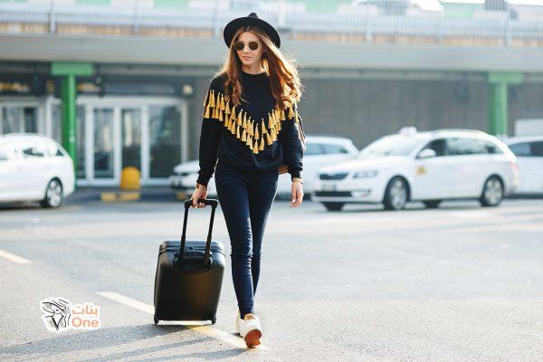 كيفية اختيار ملابس مريحة اثناء السفر