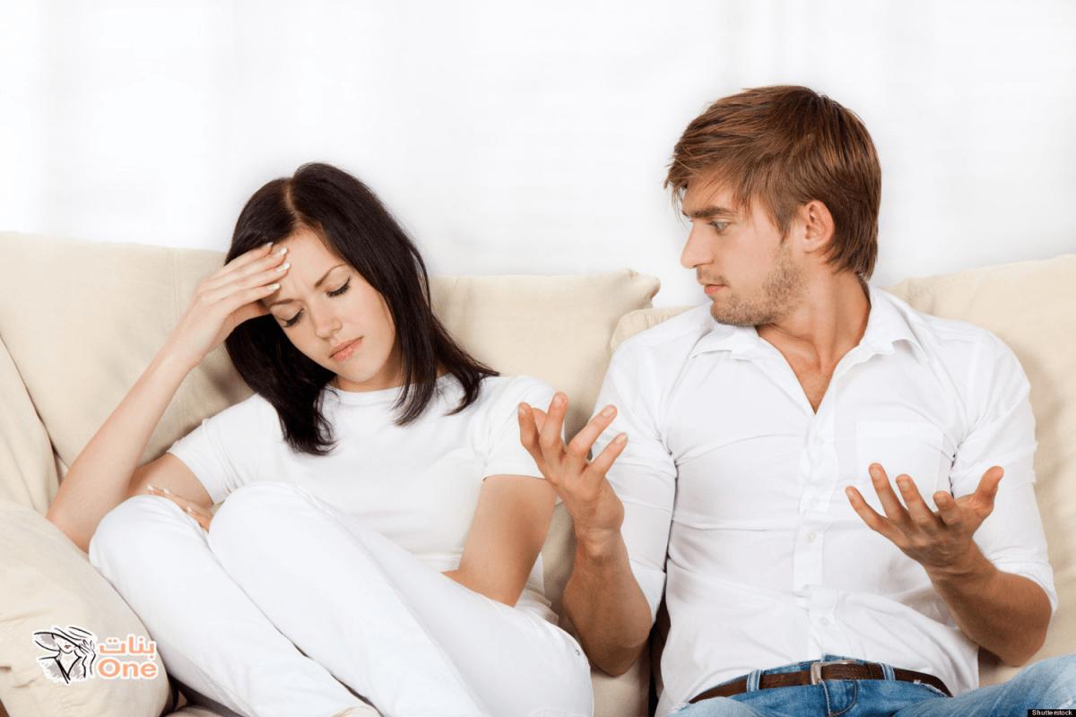 لا تتزوجي من رجل يمتلك تلك الأسباب