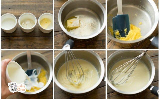طريقة عمل البشاميل المصري وبالجبنة في خطوات سريعة وبسيطة