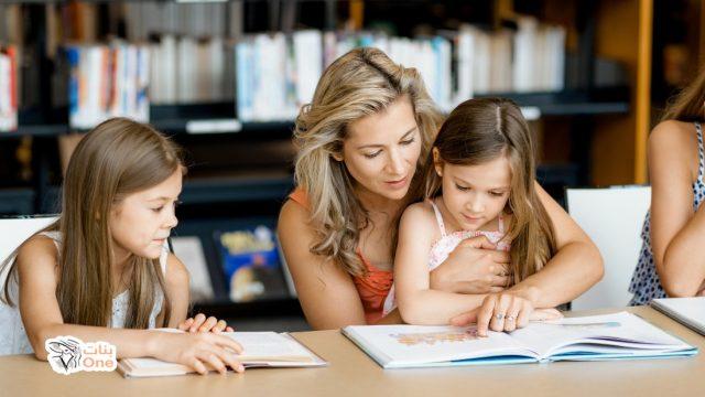 كيفية تربية الاطفال والأساليب الصحيحة المستخدمة في التعامل معهم