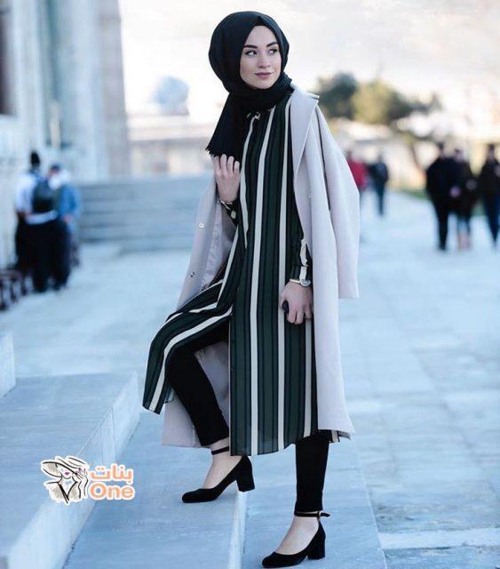 ملابس محجبات 2020 - أحدث موديلات وأزياء ملابس المحجبات لخريف 2020