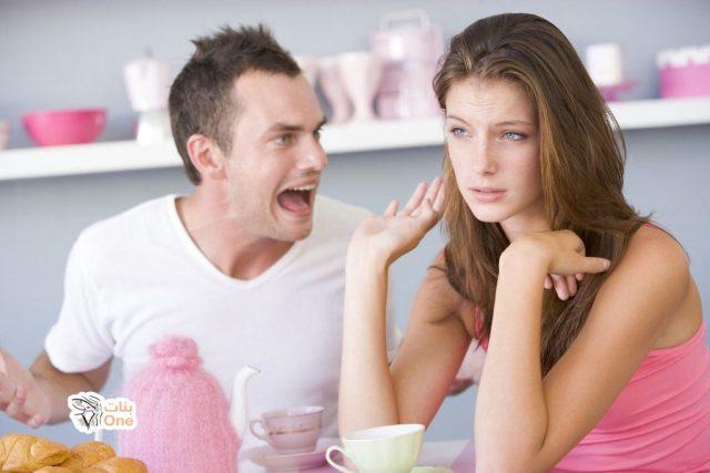 ما هي صفات الزوج الأناني مع زوجته؟