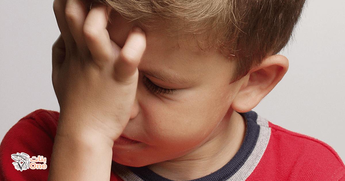 علامات تدل على شعور طفلك بالألم