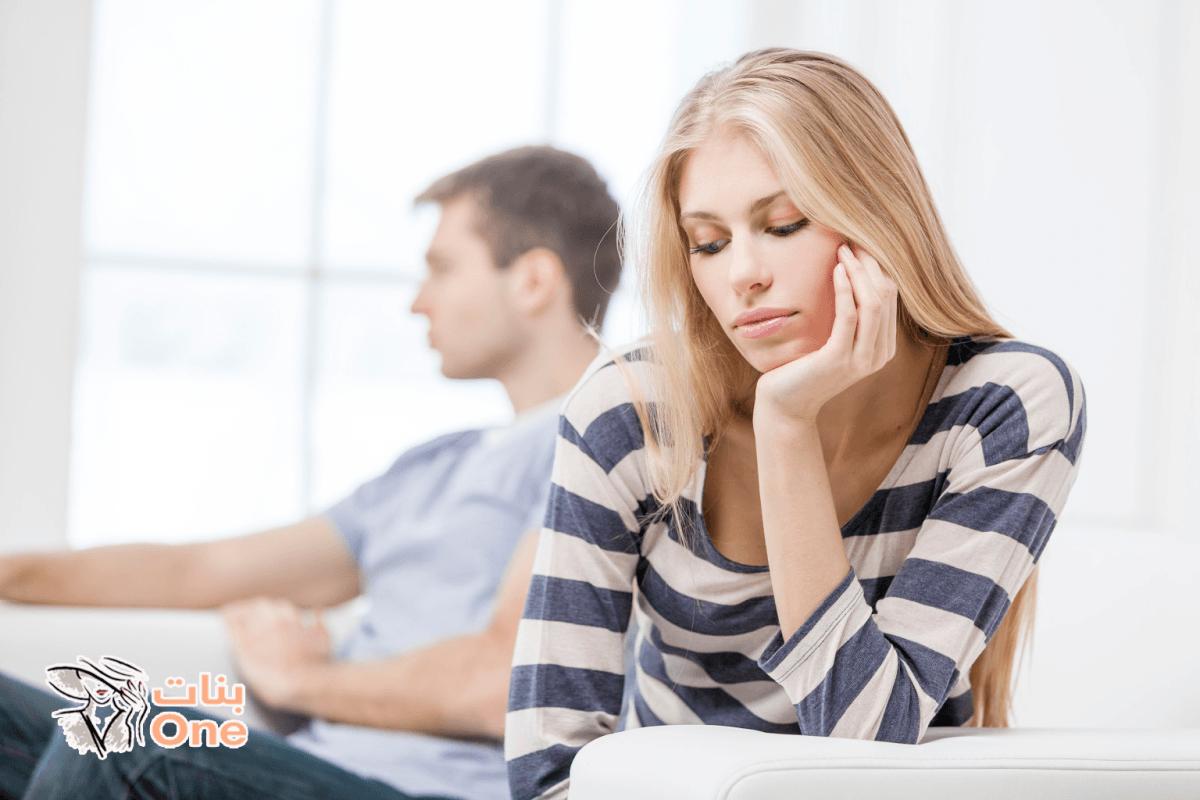 6 أسباب تجعل علاقتك الزوجية غير سعيدة