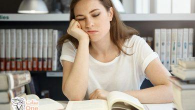 8 خطوات للقضاء على الملل أثناء المذاكرة
