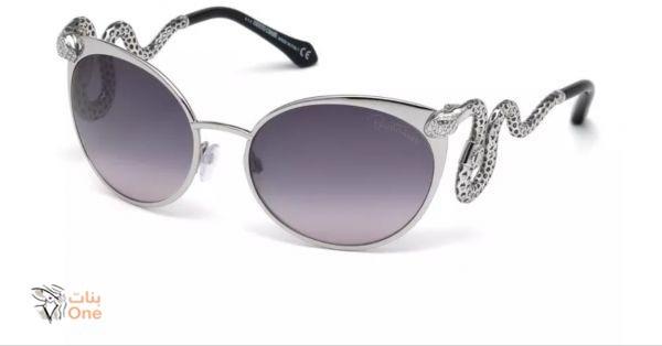 نظارات شمس حريمى 2020