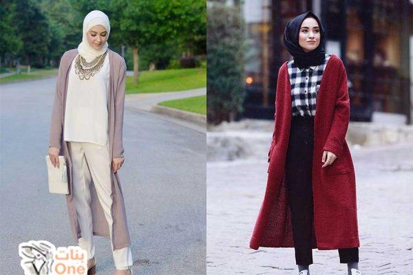 أشكال الكارديجان الشتوي وطريقة تنسيقه مع الملابس