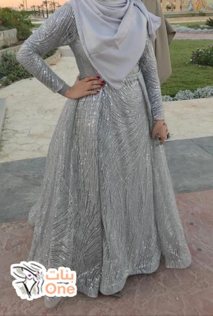 فستان سهرة مودرن للمحجبات 2020