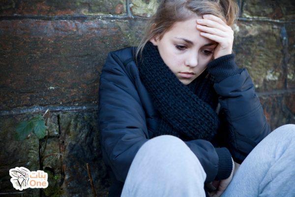 اكتئاب المراهقة.. كيف تتغلبين عليه؟