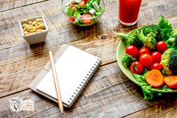 نظام غذائي للتخسيس.. يساعدك على خسارة الوزن في مدة بسيطة
