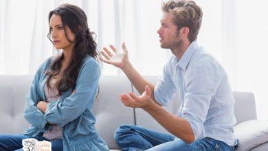 كيفية التعامل مع الزوج النكدي