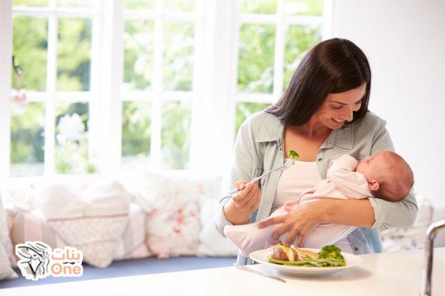 رجيم للمرضعات ينزل 20 كيلو في مدة بسيطة بنات One