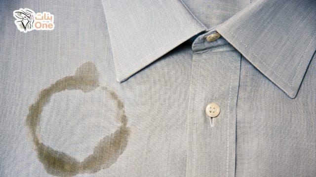 إزالة بقع الزيت عن الملابس بالطرق البديلة