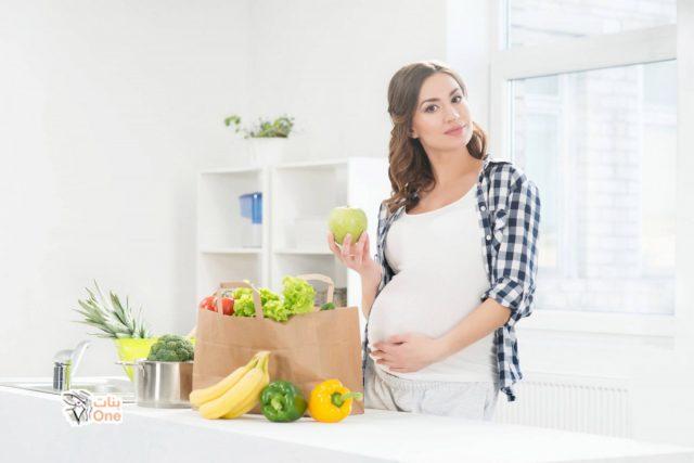 رجيم للحامل يخسرك الوزن بدون التأثير على صحتك