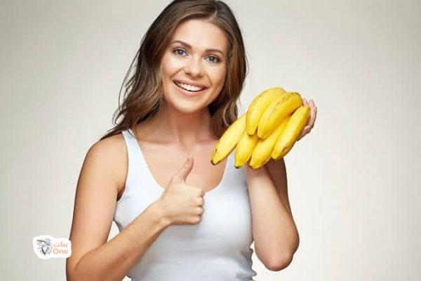 الموز والرجيم وفوائده للجسم