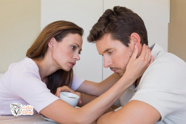 طريقة التعامل مع الزوج الصامت