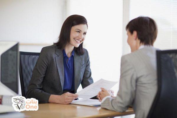 كيف أقدم نفسي في المقابلة الشخصية؟