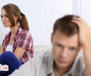 أسباب المشاكل الزوجية وطرق تفاديها