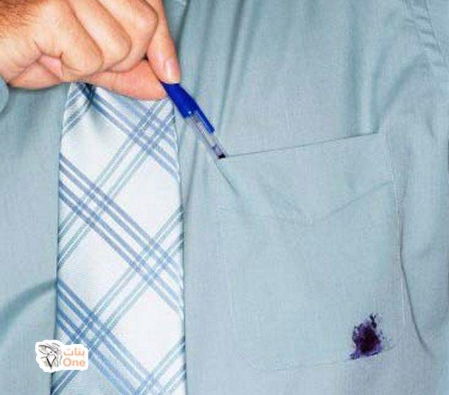 إزالة الحبر الجاف من الملابس