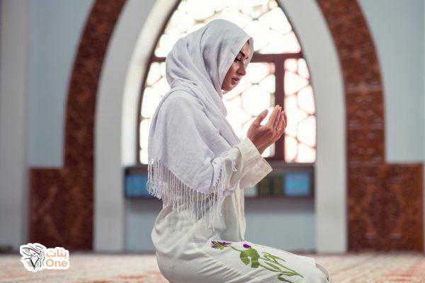 دعاء الاستخارة للزواج