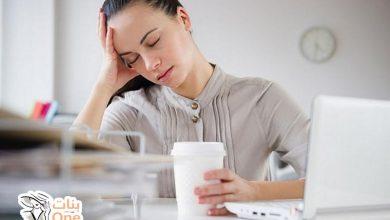 أعراض قلة النوم والإرهاق