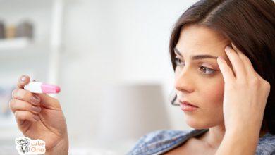 طرق زيادة التبويض عند المرأة بالأعشاب