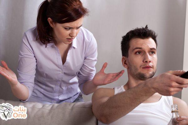 كيفية التعامل مع الزوجة النكدية وصفاتها