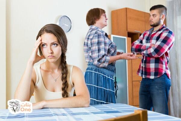 طريقة التعامل مع الزوج ضعيف الشخصية امام اهله