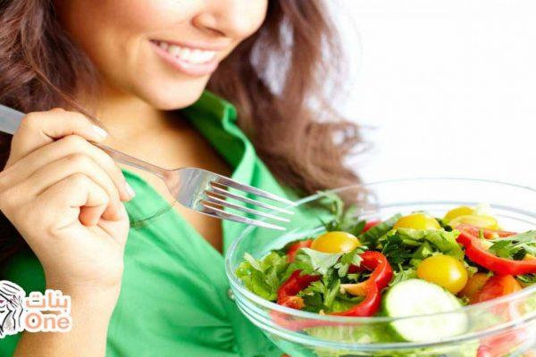 ريجيم سريع لفقدان الوزن