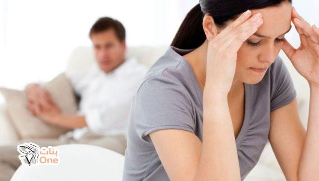 خطوات حل المشاكل الزوجية المستعصية