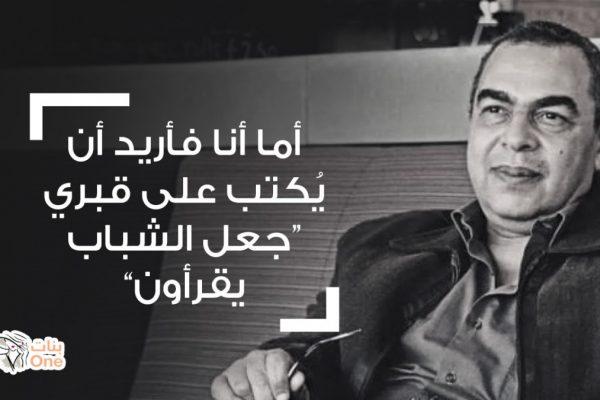 اقتباسات من كتب أحمد خالد توفيق