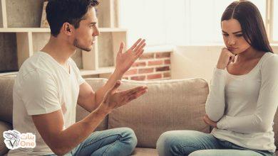 كيفية التعامل مع الزوج كثير المشاكل