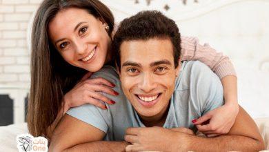 ما هي الحياه الزوجيه ومفاتيح السعادة بعد الإنجاب