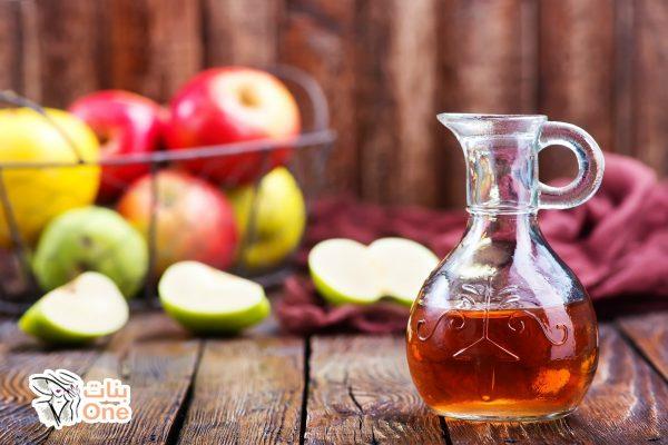فوائد خل التفاح للبشرة