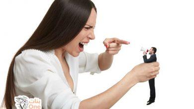 صفات الزوج ضعيف الشخصية وكيفية التعامل معه