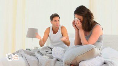 نصائح للتعامل مع الزوج قاسي القلب