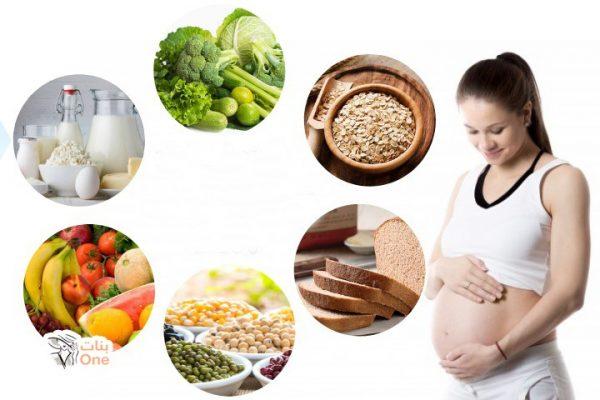 طرق زيادة وزن الجنين في الشهر الثامن