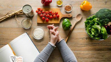 اكل رجيم.. وصفات أكل صحي