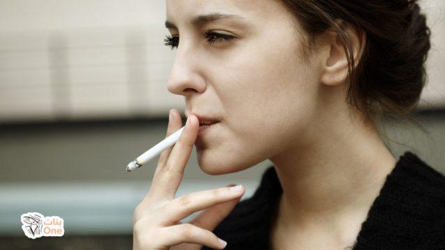 التدخين والبشرة وآثاره السلبية على نضارتها