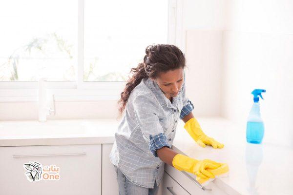 كيفية تعقيم المنزل للوقاية من فيروس كورونا