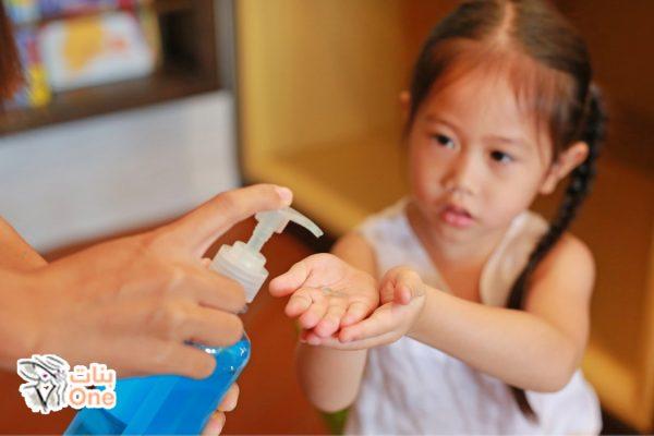 كيفية تعقيم الأطفال لتجنب إصابتهم بالفيروسات