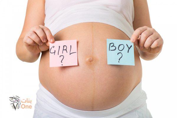 الجدول الصيني لمعرفة نوع الجنين بالميلادي