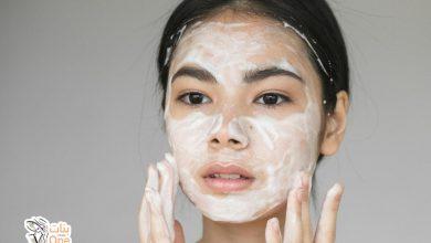 كيف انظف بشرتي الدهنيه