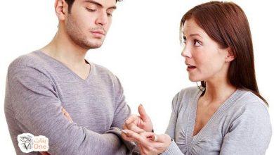نصائح للتعامل مع الزوج المكابر والعنيد بحنكة وذكاء