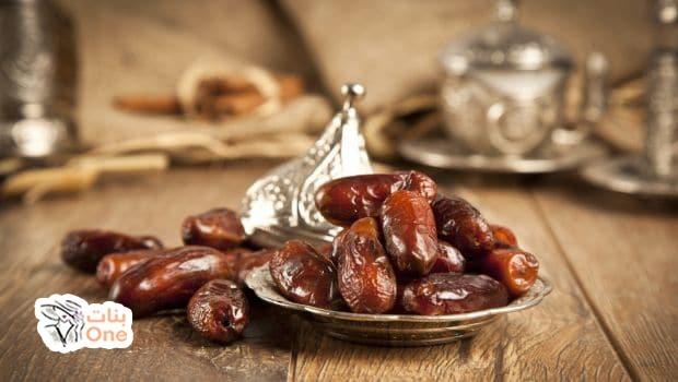 نظام دايت في رمضان لإنقاص 10 كيلو على الأقل