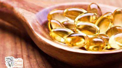 فوائد اوميجا 3 التي ستجعلك تتناولها يومياً